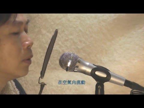 不裝飾你的夢 蔡國權 cover by NRenio