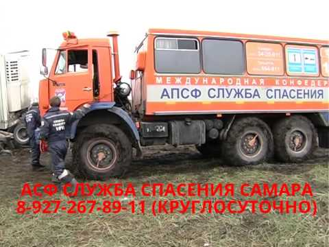 Магазин грузовых шин Шина маркет. - YouTube