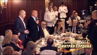 Дмитрию Гордону — 45! Тост Станислава Говорухина