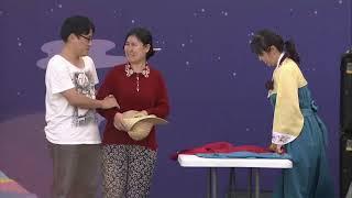 2020전국생활문화축제 지역별 축하공연(경상)