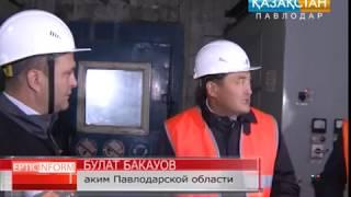 ТЕЦ-1 АТ «Алюміній Казахстану» закінчує ремонт на котлі і турбоагрегаті № 4