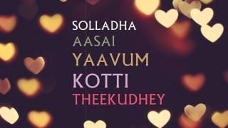 My Dear Pulla (Valentine Special) - A.M. Abilesh Karthikeyan | Divo Indie