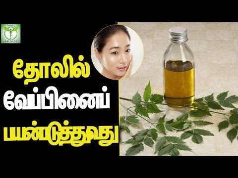 benefits-of-neem-on-skin---tamil-health-tips