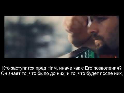 КОРАН ДЛЯ ОЧИЩЕНИЯ Дома   Аят Аль Курси 41x1