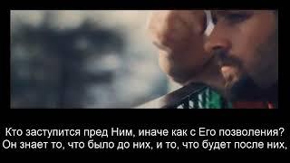 КОРАН ДЛЯ ОЧИЩЕНИЯ ДДОМА   Аят Аль Курси