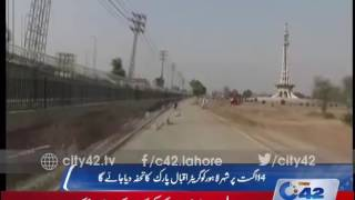 42 Report : Greater Iqbal park to be inaugarated on 14th August