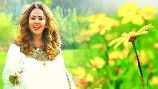 Emebet Yeshibelay - Yemisrach ምስራች (Amharic)