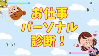 ぷるるん小町 京橋店のお店動画