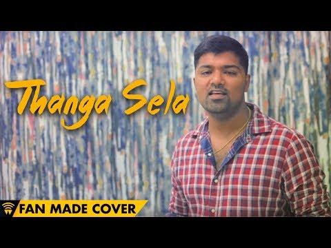 Thanga Sela | Cover | Venkat | Kaala | Rajinikanth | Pa Ranjith | Santhosh Narayanan | Dhanush