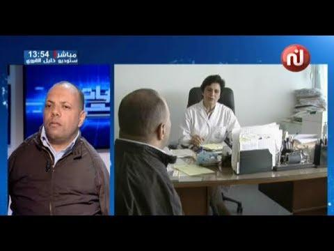 هات شعندك : متابعة لمستجدات ملف شيخ المغارة مبروك الخرشوفي -قناة نسمة