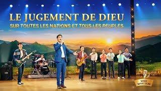 Musique chrétienne 2020 — Le jugement de Dieu sur toutes les nations et tous les peuples
