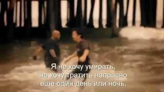 Ник Вуйчич - сила Жизни (русские титры)
