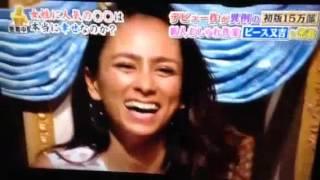 チャンネル登録subscribe⇒ 又吉直樹 小説 又吉直樹 イケメン 又吉直樹 ...