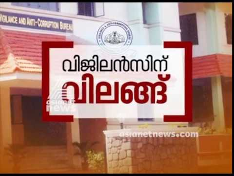 Malabar Cements scam sabotaged