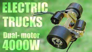 Fabriquer un skate électrique 2.0 : DES TRUCKS DE 4000W