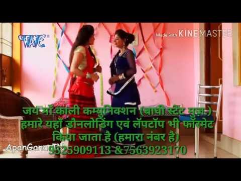 Laike Me Laika Ho Jata Dj Rimix Song