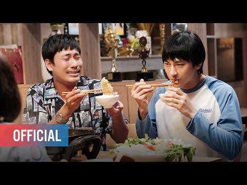 Xem phim Anh trai yêu quái - ANH TRAI YÊU QUÁI - Diễn viên và nhân vật | Khởi chiếu: 29.11.2019