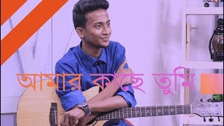 Download Video Amar Kache Tumi Mane | আমার কাছে তুমি মানে | KureGhor-কুঁড়েঘর | LIVE Performance | EID Special MP3 3GP MP4