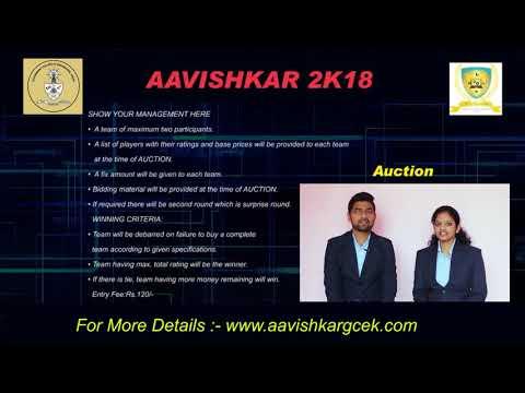 Aavishkar 2k18 | Auction | Govt. College of Engineering, Karad