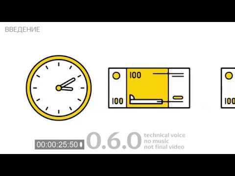 Яндекс.Еда — Инструкция для курьеров: Новая система оплаты труда (не завершено)