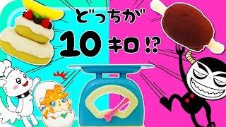 ピクミーポップサプライズ!6話♪ みんなのお気に入りのピクミーは?人気投票!PIKMI POPS Surprise Toys 開封 「L.O.L.サプライズ!」の次は!?☆サ...
