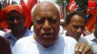 komnist-party-jamui-ki-or-se-bharat-shrkar-ke-birodh-me-road-show-pmp-tv-news-jamui