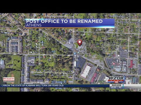 Athens post office to be renamed