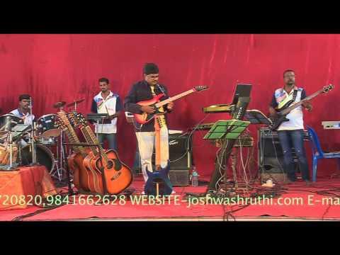 RAJAMAGAL  JOSHWA SRUTHI INSTRUMENTAL