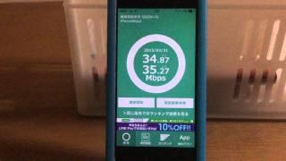 家のWi-Fiルーターの近くで通信速度を測定しました。