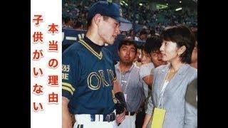 イチローの現在、妻・福島弓子との間に子供がいない理由に胸が痛む!! 【ぼくの裏 芸能】