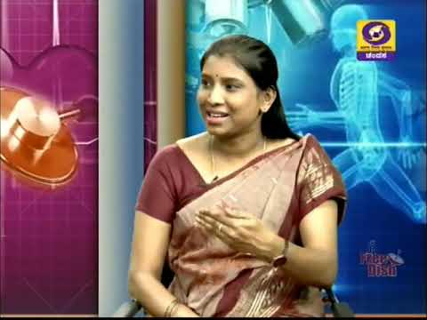 Health Programme-Organ Donation Procedure | DD Chandana