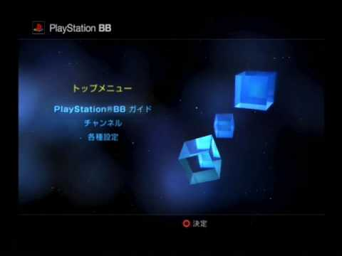 PS2 HDD-OSD (A new Softmod method!) by Cain532@RivalGamer