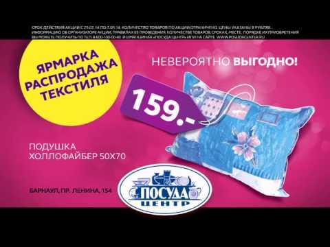 rozetka.com.ua распаковка столовые приборы для детей - YouTube