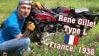 Единственный в России Rene Gillet Type L. А что Вы знаете о французских мотоциклах?