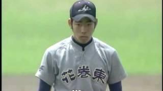 花巻東高校の3年生左腕・菊池雄星投手 7月23日 1回