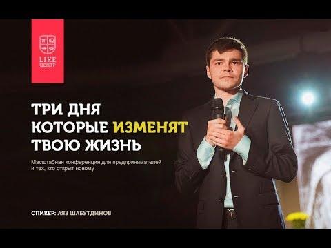 //www.youtube.com/embed/dJndkPA_Vqw?rel=0