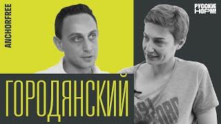 Как выходец из России создал приложение для 600 млн пользователей, борясь за свободу в интернете