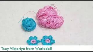 Crochet flowers/ ЦВЕТЫ КРЮЧКОМ/ЦВЕТЫ ДЛЯ ДЕТСКОГО ПЛЕДА/ЭКСПРЕСС МАСТЕР КЛАСС
