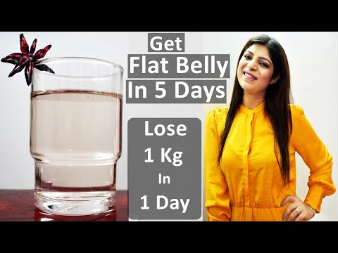 Flat Belly/Stomach in 7 Days(In Hindi)-No Diet/No Exercise-100% Natural Star Anise Detox Diet Drink