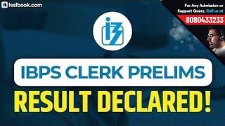IBPS Clerk Result 2018 | IBPS Clerk Prelims Result Declared | Check IBPS Clerk Cutoff 2018
