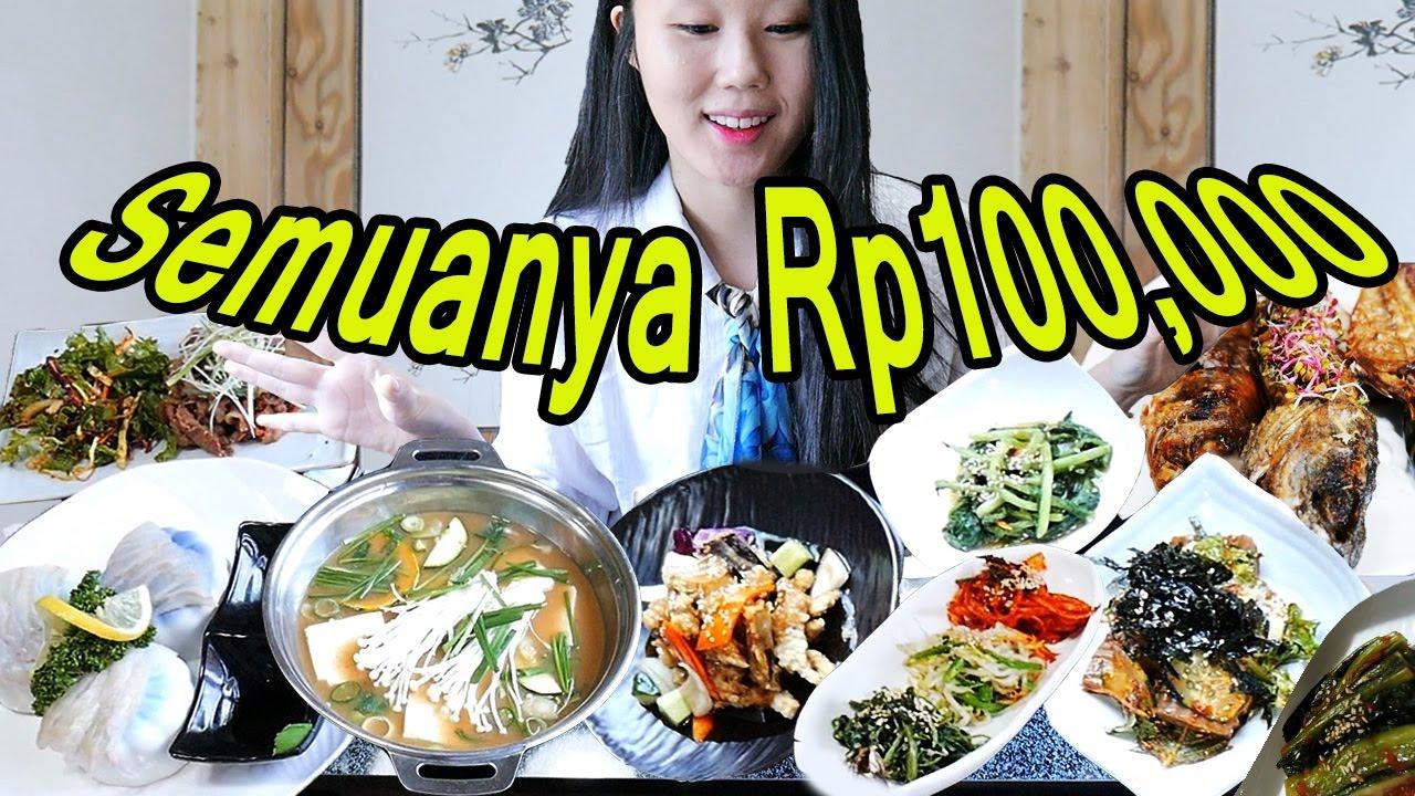 14 Jenis Makanan Korea, Rp100,000 aja!! - YouTube