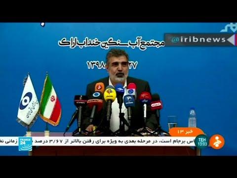 إيران تعلن بدء العد العكسي لدفن الاتفاق النووي  - نشر قبل 3 ساعة