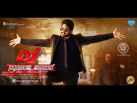 Dhruvaraja Jagannadh Trailer || Duvvada...