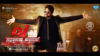 Video Dhruvaraja Jagannadh Trailer || Duvvada Jagannadham Malayalam Trailer || Allu Arjun, Pooja Hegde download MP3, 3GP, MP4, WEBM, AVI, FLV Oktober 2017