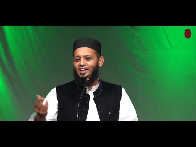 Khutbah Hajjatul Wida | Mufti Ahmed Afnan | Mohsin-e-Insaniyat Conferenc-2020 | #ACPKHI