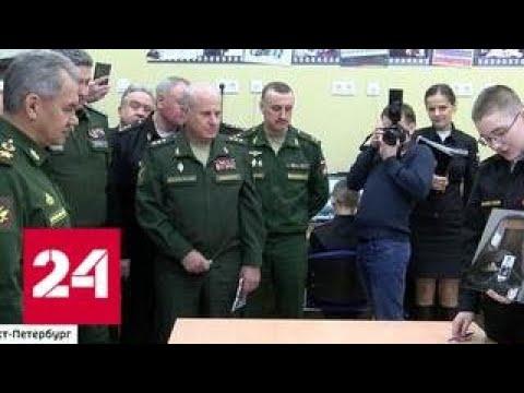 Сергею Шойгу показали, как в Военном институте физической культуры готовят будущих чемпионов - Рос…