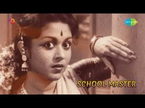 School Master   Athi Madhura song