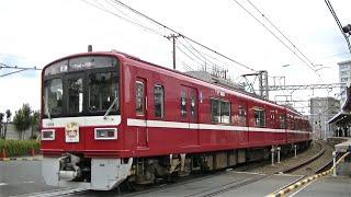 京急大師線1500形1505F&1509F(2020年正月HM) 川崎大師駅横の踏切にて