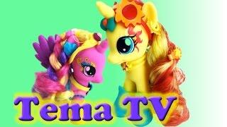 Дружба это чудо!Мой маленький пони   Сансет Шиммер.  My little pony  Sunset Shimmer(Мой маленький пони- Сансет Шиммер. Дружба это чудо! Обзор и игра в интересную игрушку мой маленький пони...., 2015-04-11T03:26:30.000Z)