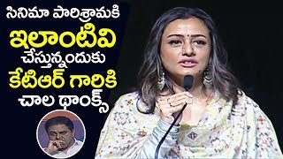 Mahesh Babu Wife Namrata Shirodkar SUPERB Speech At Inaugural Ceremony Of India Joy Event | FL